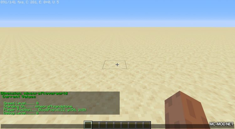 Happy Trails mod for Minecraft (11)