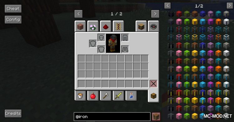 Iron Shulker Boxes mod for Minecraft (2)